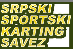 Srpski Karting Savez